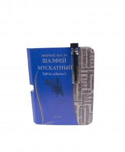 Эфирное масло Шалфей мускатный 1,5 мл.