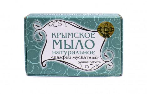 Мыло Шалфей мускатный 50 грамм