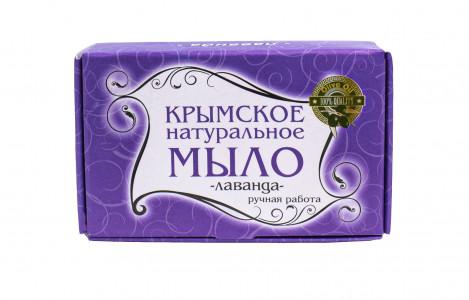 Мыло Лаванда 50 грамм