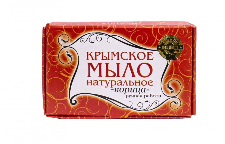 Мыло Корица 50 грамм