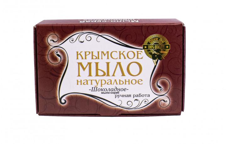Мыло Шоколадное 50 грамм