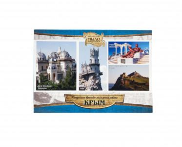 Набор Мыла Крым №2  200 грамм